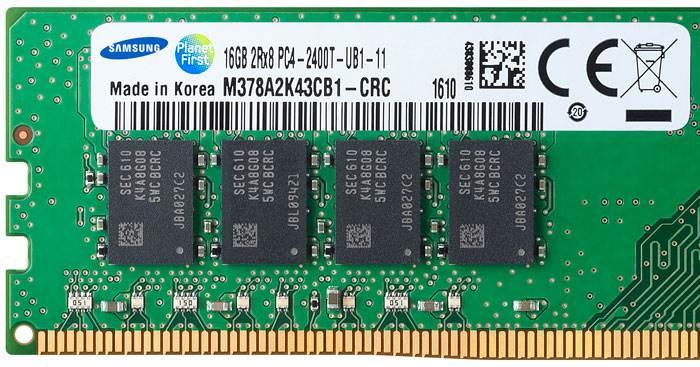 DDR4 10nm